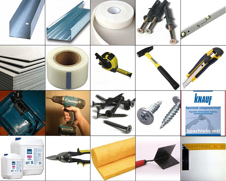 Инструменты и принадлежности для сборки