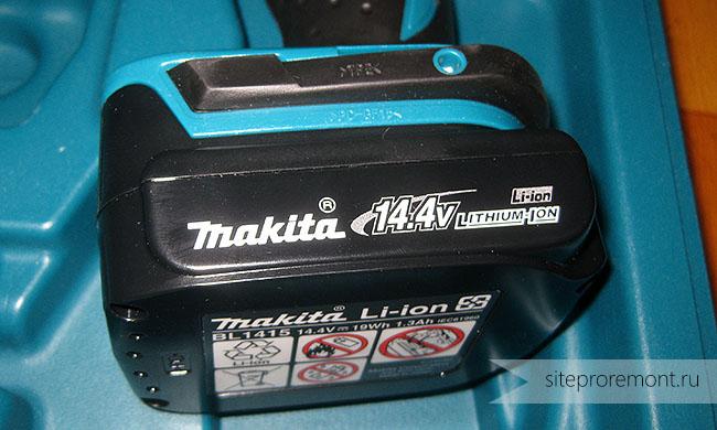 Литий-ионный аккумулятор Makita