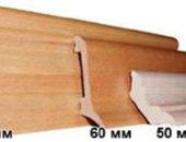 Основные виды напольного плинтуса